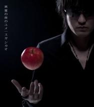 Manatsu no yoru no yume