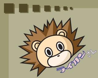Lion san