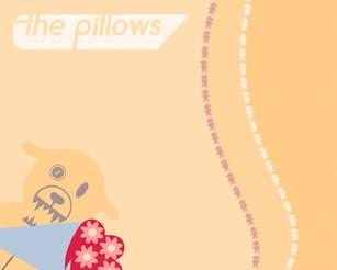 Mi wall de los Pillows