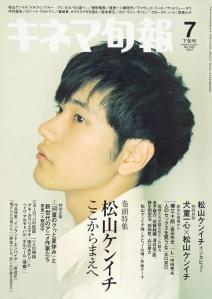 Kenichi_05
