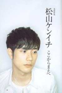 Kenichi_06