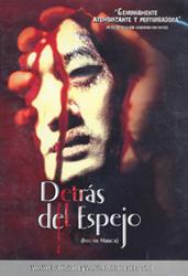 DVD Región4