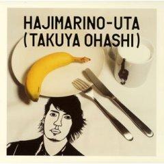 Hajimari no uta