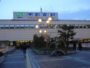 Llegamos a Utsunomiya!!!
